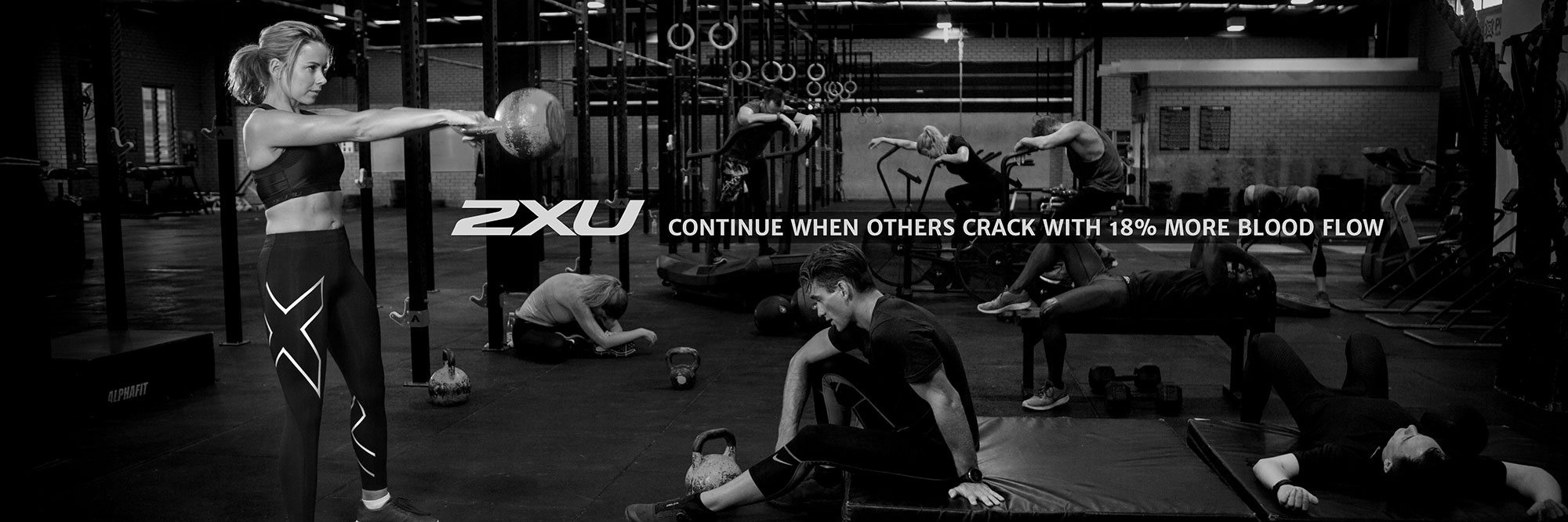 2XU Advanced Performance Apparel
