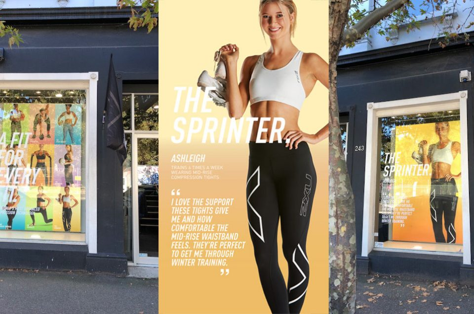 2XU a fit for every fit